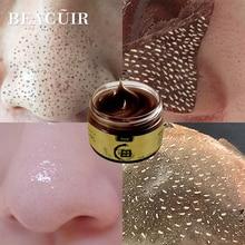 BEACUIR 100% Коллаж маска для ухода за кожей отбеливание, лечение акне для удаления акне для чистки лица увлажняющий маски 120 г