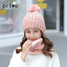 PEIWU Neck warmer ski cap and scarf cold warm fur lining winter hat for women Knitted thick velvet Beanies Bonnet