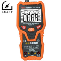 ZEAST Auto Range Digital Multimeter AC/DC Range Voltage Ammeter Current Meter Hand held Handy Analog Amp Panel Meter