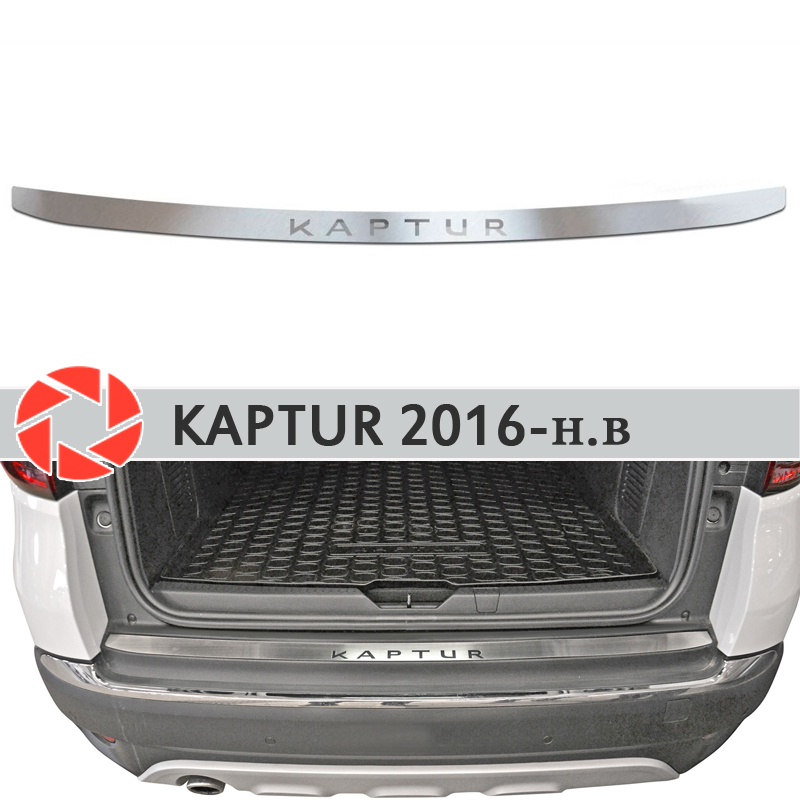 Cubierta de placa de parachoques trasero para Renault kapturir 2016-2019 Placa de protección de decoración de diseño de coche accesorios de moldeo de sello