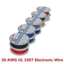 10 м UL 1007 30AWG 10 цветов Электрический провод кабель Линия Луженая Медь PCB Провод RoHS UL сертификация изолированный светодиодный кабель