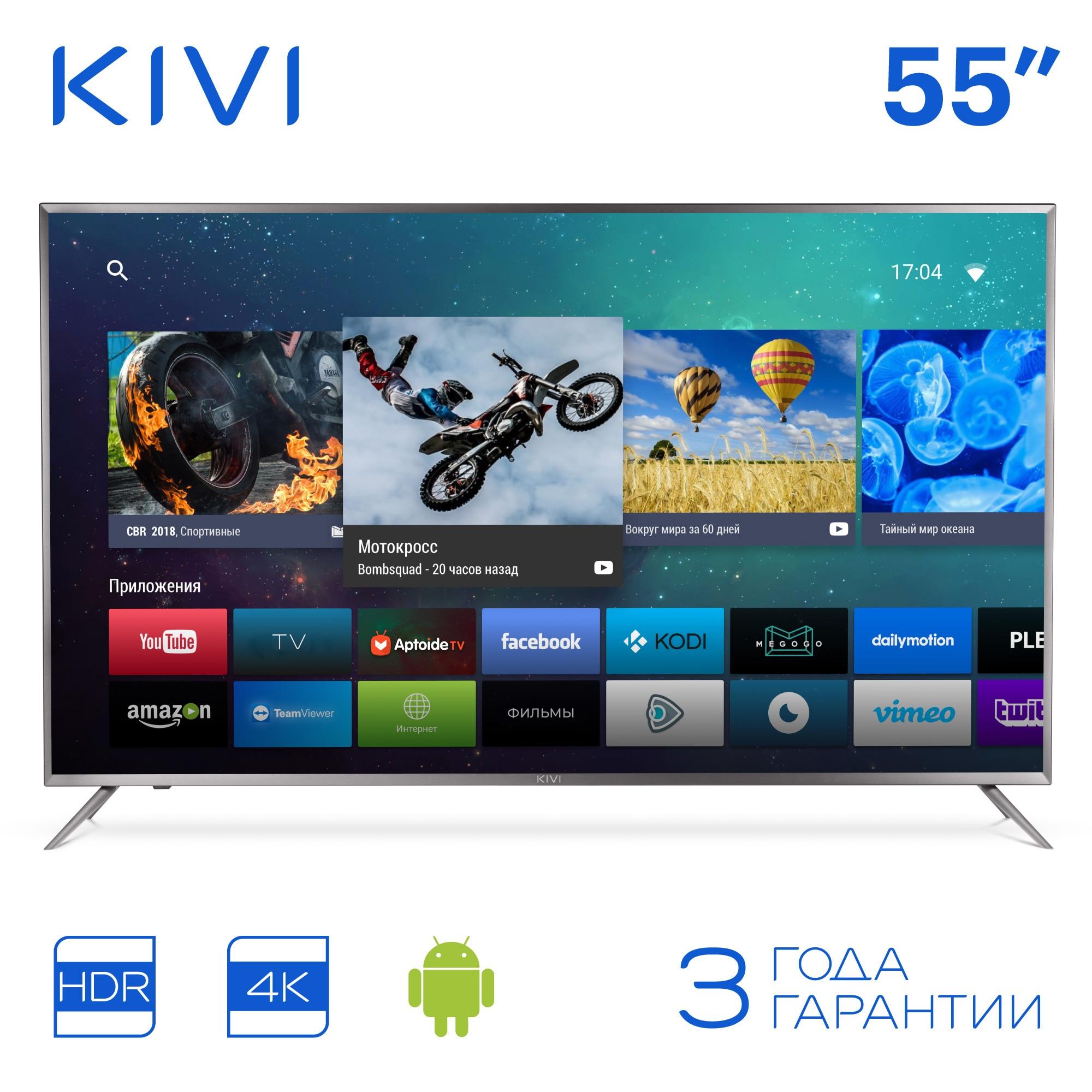 LED Television KIVI 55UR50GR UHD 4K Smart TV Android HDR 5055inchTV Digital Dvb Dvb-t Dvb-t2