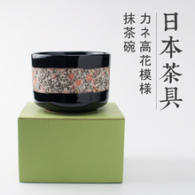 Japanese ceremony tea sakura cherry matcha single ceramic bowl Mino burn large handmade crude pottery green chawan set