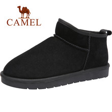 CAMEL Men Winter Boots New Snow Boots with Warm Fur Boots Scrub Slip-on Short Black Man Boot Casual Shoes Men Large Size 47(China)