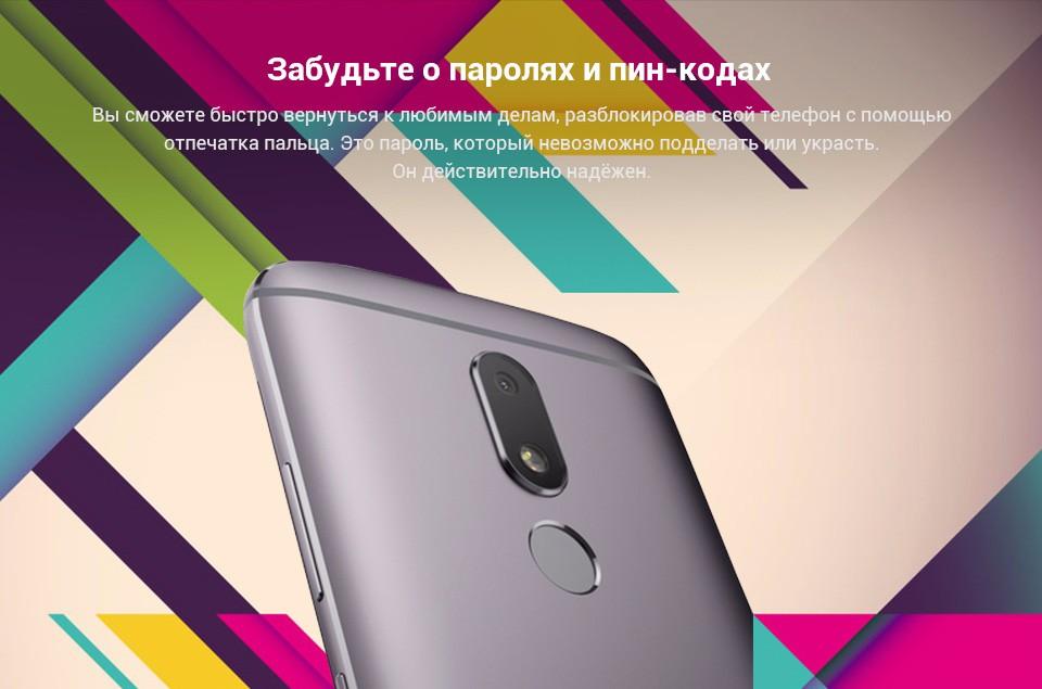 Smartphone Motorola M (XT1663)-5
