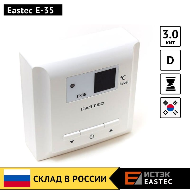 EASTEC E-35-Korean Electric Temperature Controller For Underfloor Heating And Heat Sensor For Heater, Film Infrared And Cable