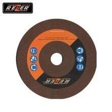 Шлифовальный диск Rezer EG-85-C 108x3,2x23,2 см