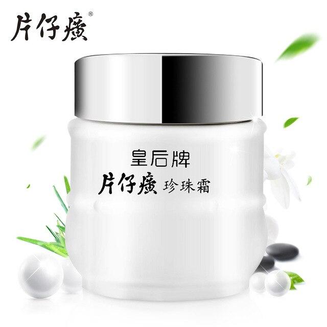 Pearl facial cream