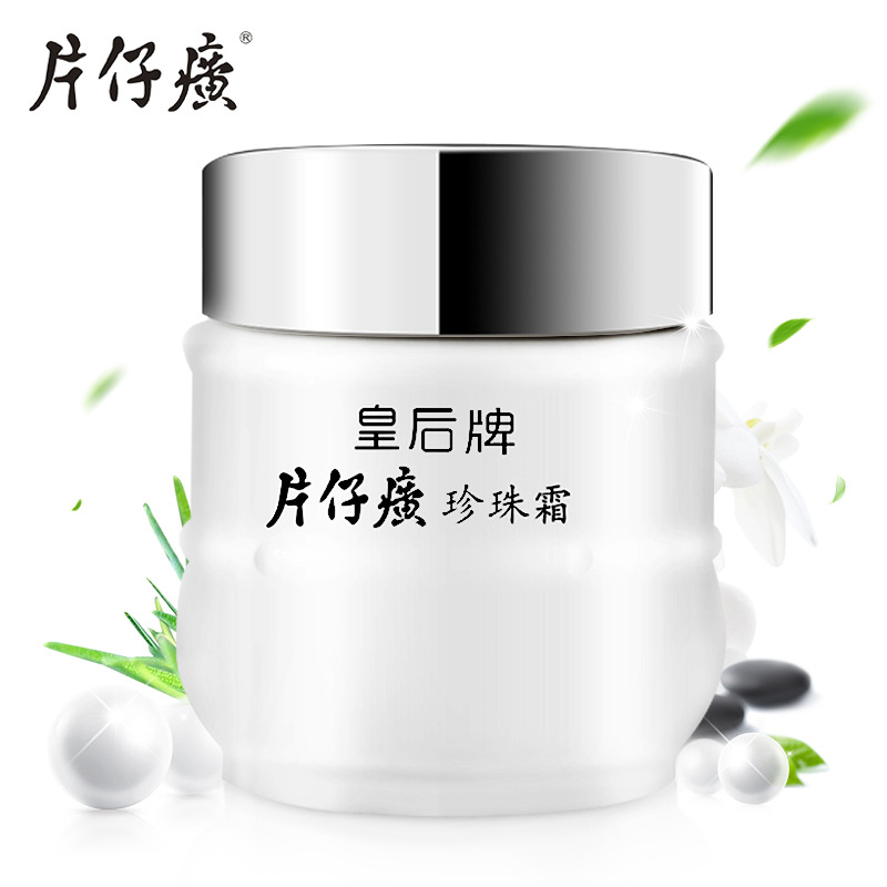 Traditional Chinese Moisturizing Whitening Pearl Face Cream Day Cream Hydrating Anti-aging Anti-wrinkle Whitening Cream