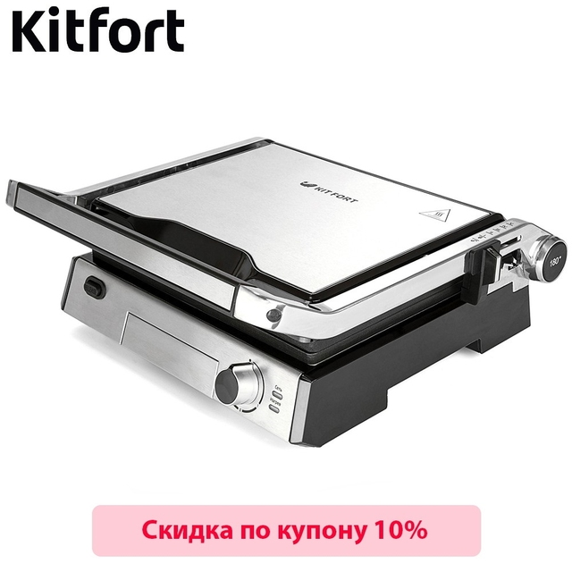 Электрогриль Kitfort KT-1601