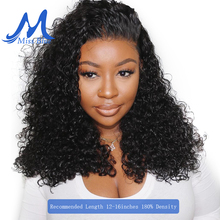 Missblue Jerry Curly Lace Front Human Hair Wigs