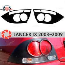 Брови для Mitsubishi Lancer 9 2003 ~ 2009 для задних фонарей ресницы пластиковые ABS молдинги накладки для отделки автомобиля Стайлинг