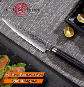 Image 2 - Damascus Kitchen Knife 5.9 Inch Utility Knife Japanese vg10 Damascus Steel Kitchen Knives Chef Cooking Tools 67 layers Stainless