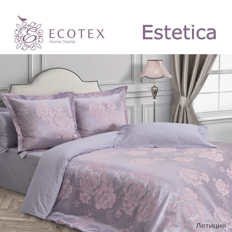 Bed linen set Leticia collection Estetica, fabric of satin-jacquard, production of Ecotex, Russian companies. bed linen set cassandra collection estetica fabric of satin jacquard production of ecotex russian companies