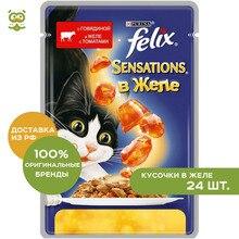Felix Sensations пауч для кошек (кусочки в желе), Говядина и томат, 24*85 г.