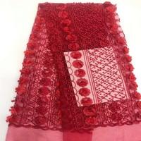 Последний бисером Французский Вышивка Аппликация Чистая кружево Красный в африканском стиле свадебное платье 3d цветок тюль кружевной ткан