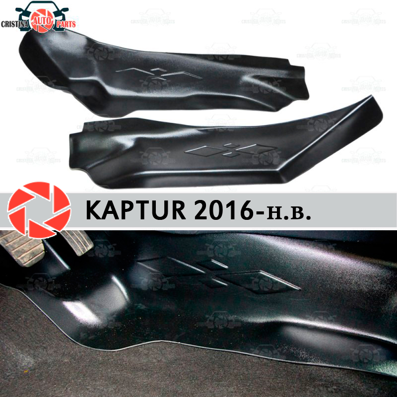 Plaque de protection couvercle de tunnel intérieur pour Renault Kaptur 2016-garniture accessoires protection tapis décoration voiture style