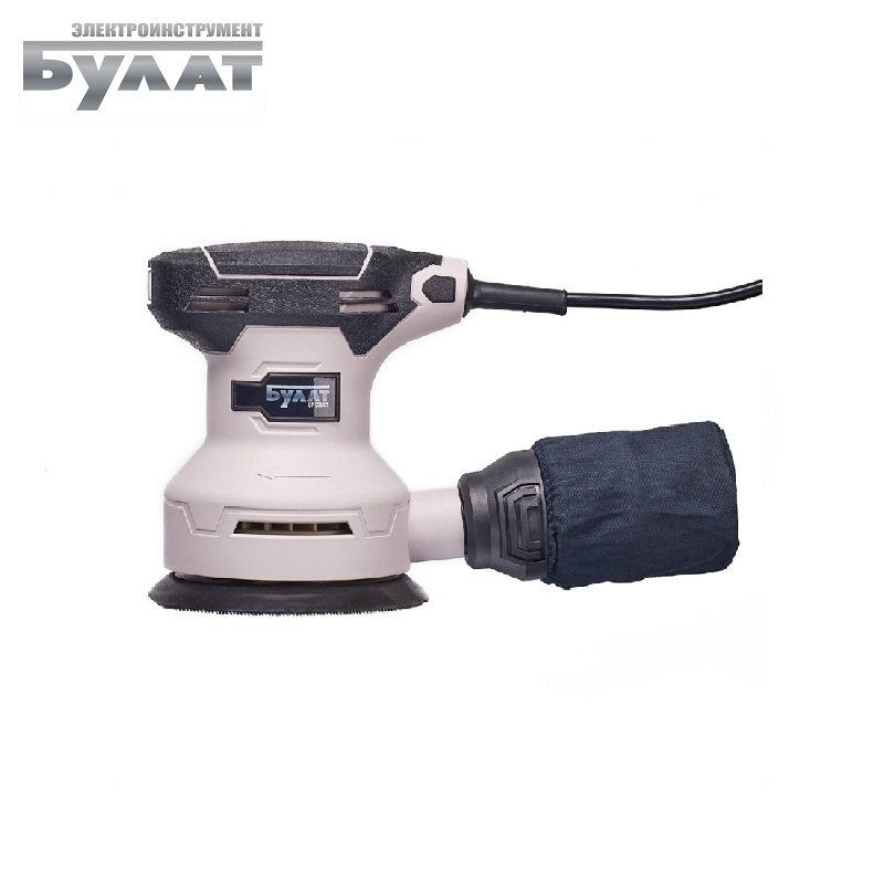 Orbital Grinding Machine 550W, BULAT Rubbing machine Polishing machine Debur machine Electric portable grinder Hand grinder electric face cleaning machine