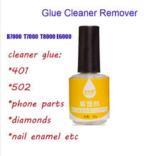 1 pc 10g Colla Cleaner Remover in B7000 T7000 E6000 Debonder Pulito per Super-UV Resina Epossidica Stagnola Del Chiodo smalto Smalto 502 Tessile(China)