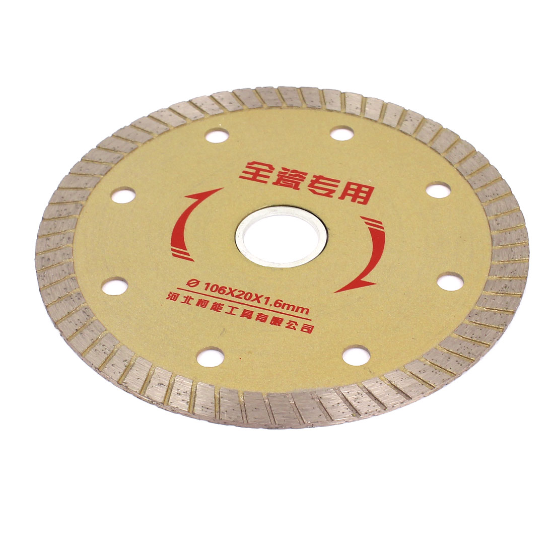 UXCELL Ceramic Granite Tile Diamond Saw Cutter Cutting Disc Wheel 106Mmx20mmx1.6Mm