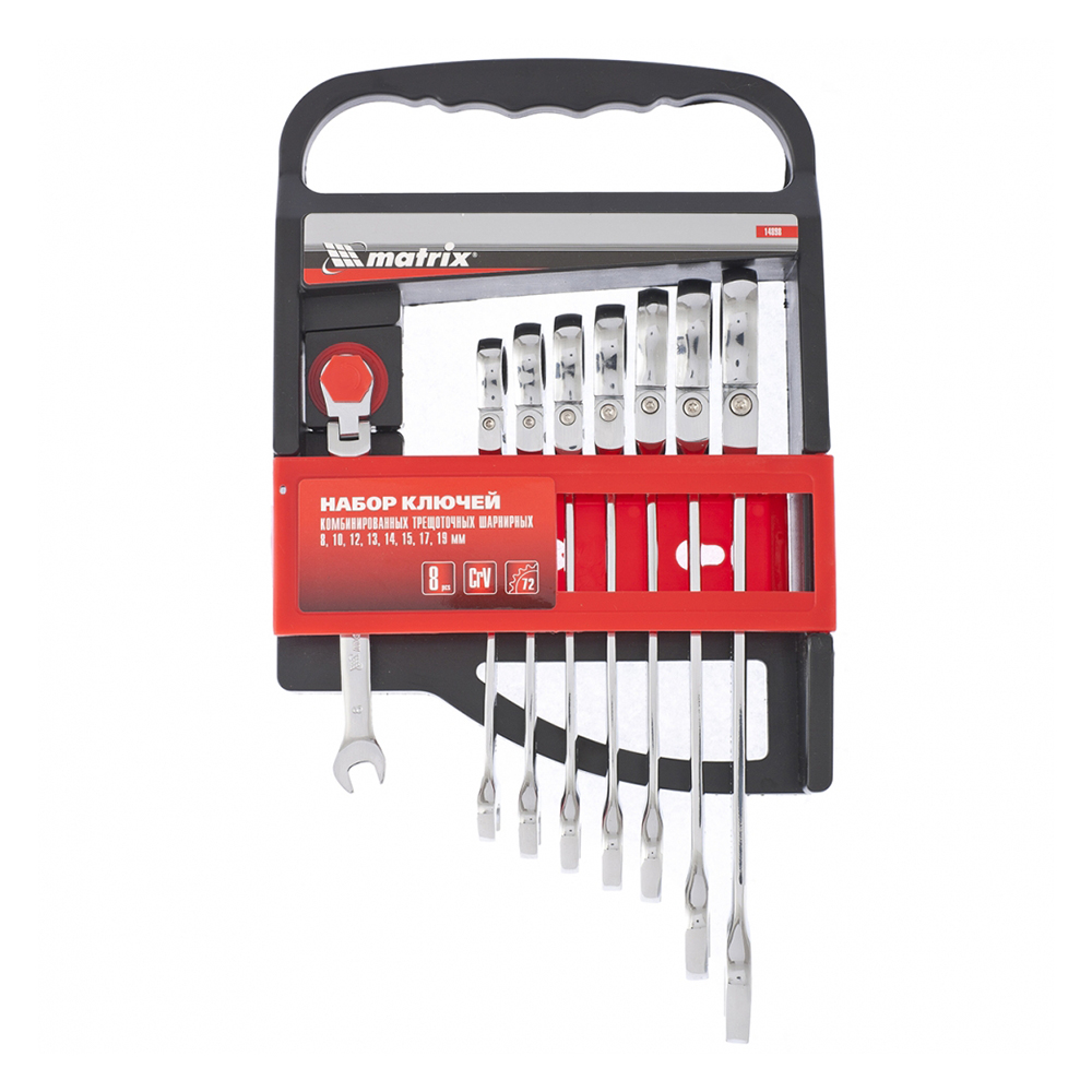Set of combination wrenches MATRIX 14898 latching 16 terminals 3 position ac 380v 10a cam combination changeover switch
