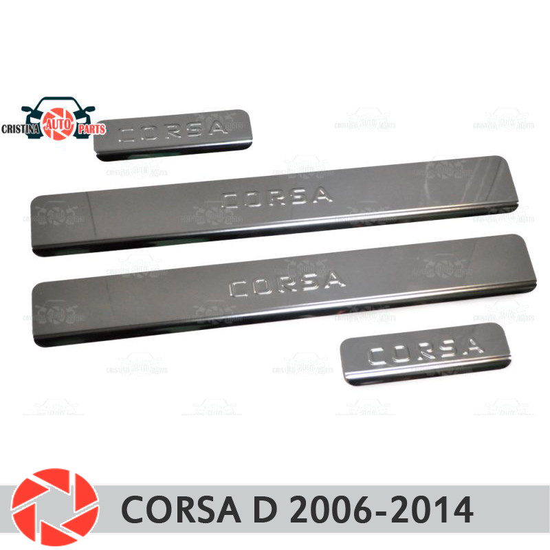 Door sills for Opel Corsa D 5D 2006-2014 step plate inner trim accessories protection scuff car styling decoration stephen sills decoration