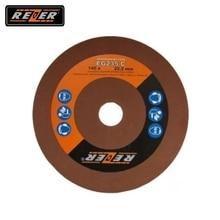 Шлифовальный диск Rezer EG-235-CN/EG-200-C 145x4,5x22,2 см