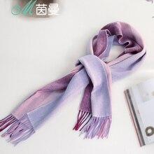 INMAN осень и зима новое поступление женский шерстяной Корейский диких моделей студенческий толстый длинный раздел двойного назначения шаль шарф