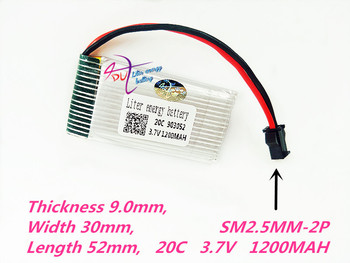 SM-2P 903052 3.7V 1200mAH Lipo Battery For Remote control helicopter Li-po battery 3.7 V 1200 mAH 20C discharge SM black plugs image