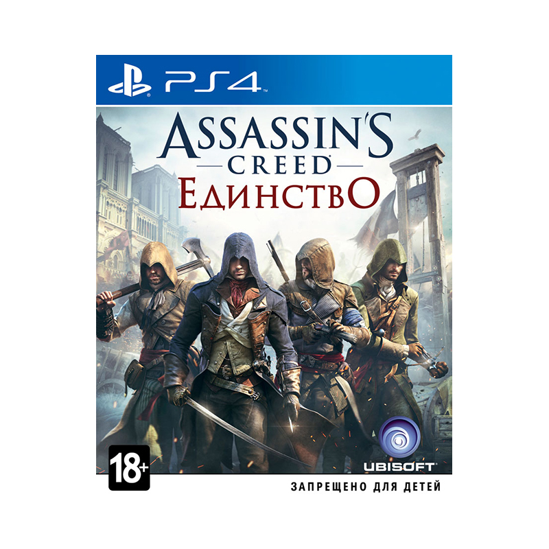 Game Deal PlayStation Assassin's Creed Unity d 21 повседневные брюки