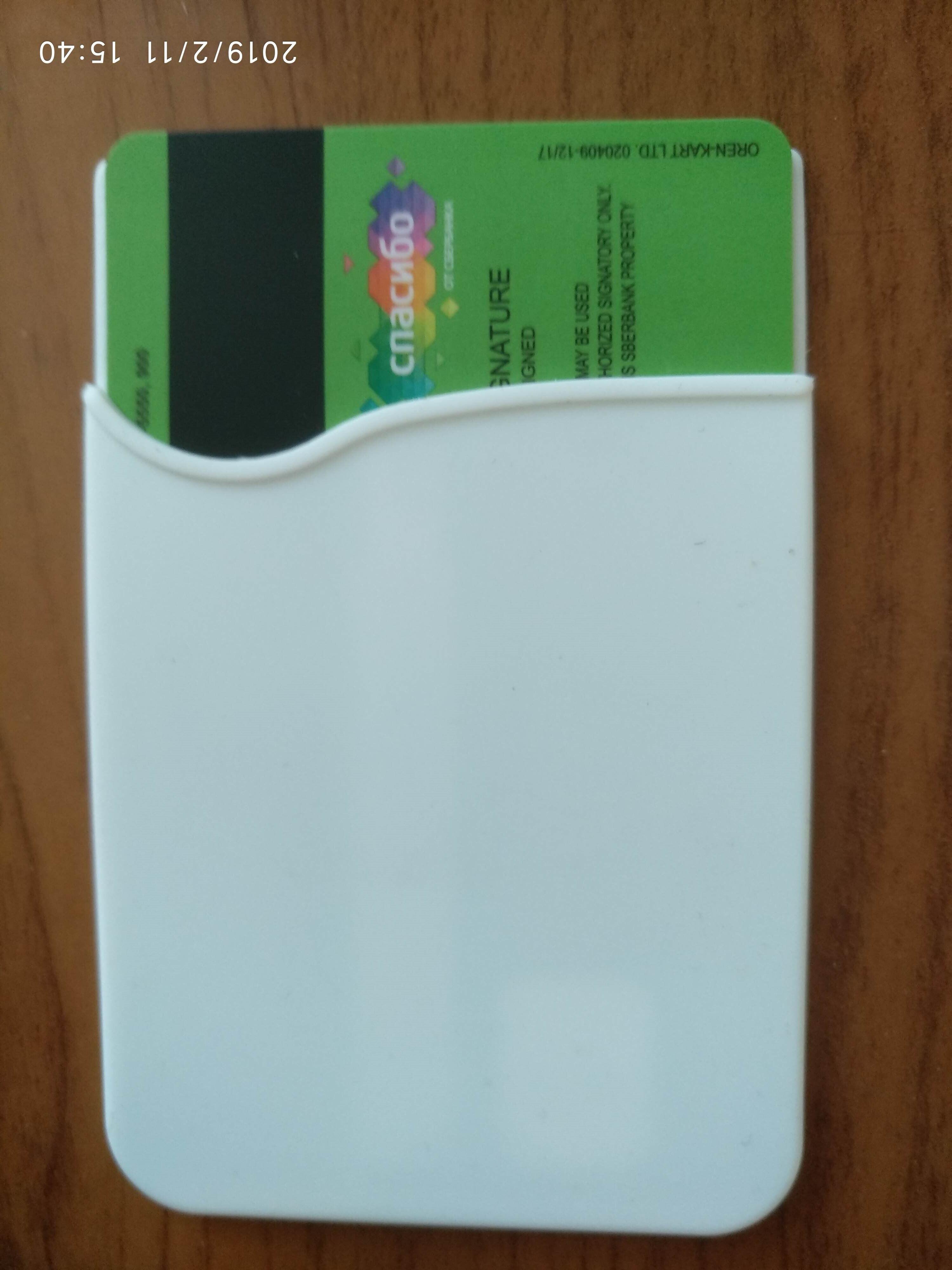 Zakelijk Credit Pocket Kleefmiddel Mode Dames Heren Mobiele Telefoon Houder ID Kaarthouder Slim Case sticker kopen 50 stuks hebben korting photo review