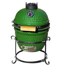 Гарантия качества 13 дюймов Auplex Открытый Уголь пицца плита мини керамический гриль барбекю в форме яйца Kamado