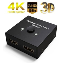 HDMI przejściówka rozgałęziająca, Mini przełącznik HDMI dwukierunkowy wejście, o wysokiej rozdzielczości, wsparcie Ultra HD 4 K, 3D, 1080 P, do HDTV/DVD/DVR itp.