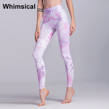 Whimsical High Elastic Yoga Pants Pink Stripe Print Gym Fitness Sport Legging Women Running Tights Compression Pants 2017