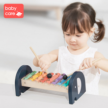 Baby Kids Musical Instruments 8 Tones Colorful Fashion Toys Knock On Piano Cool Hand Brain Educational