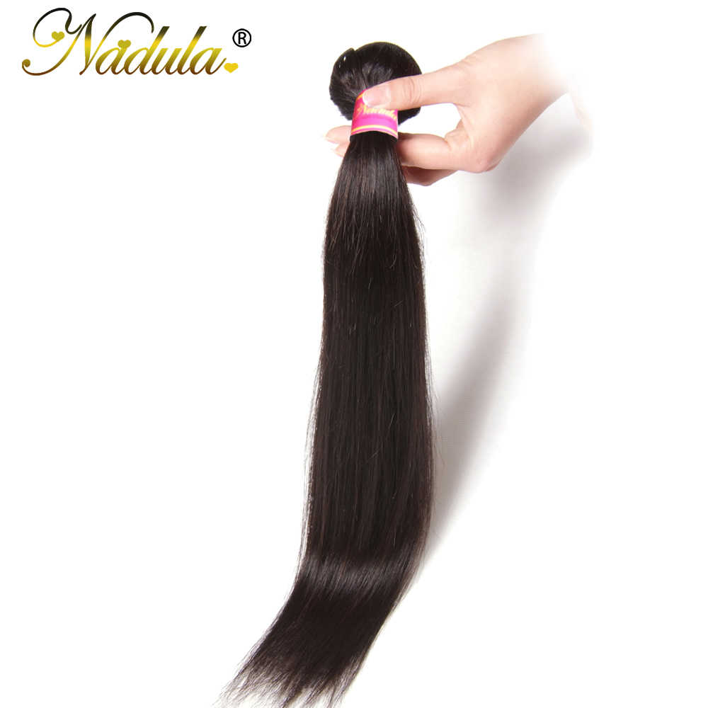 Nadula Hair Brazilian Straight Hair 1 Piece Remy Hair Double Machine Weft 100% Human Hair Weave Natural Color