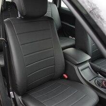 Для Ssang Yong Kyron 2005-2015 специальные чехлы для автомобильных сидений полный комплект автопилот эко-кожа