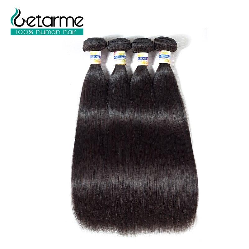 4 Bundles Brazilian Straight Hair Bundles 100% Human Hair Weaves Pre Plucked Natural Black Hair Getarme Hair Bundle Deals