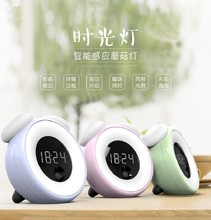 Mushroom time alarm clock night light, students sleep with dream LED table lamp, touch sensor creative bedside light