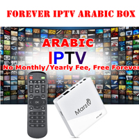 MarsTV Arabic Sweden IPTV Free Forever IPTV Subscription with 860+ LIVE TV Arabic Africa Somail Tunisia Sweden IP TV Arabic|Set-top Boxes|   -