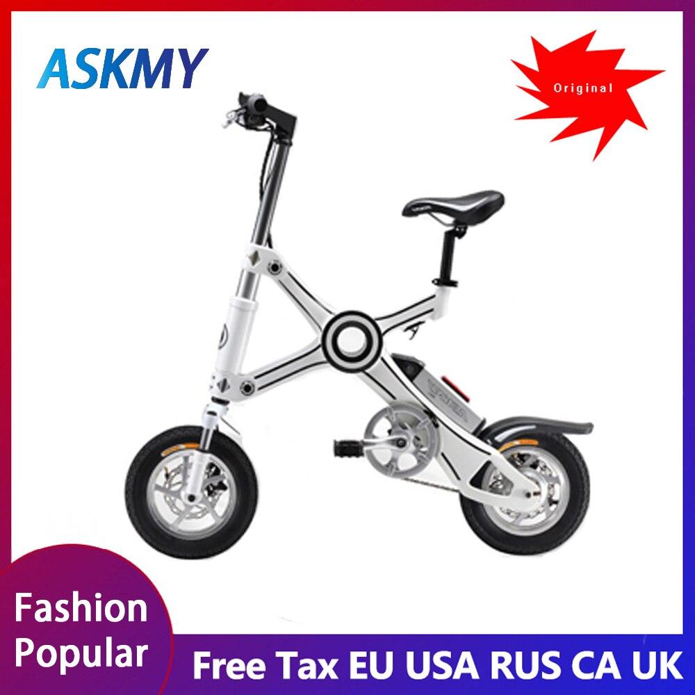 ASKMY X3 Mini bicicleta eléctrica plegable, batería de litio, super pro, unidad eléctrica inteligente más favorita, bicicleta
