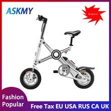 ASKMY X3 мини складной электровелосипед, литиевая батарея, super pro, самый любимый Интеллектуальный Электрический привод, велосипед