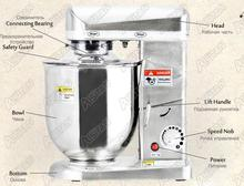 Electric commercial kitchen planetary food mixer blender mixer egg beater milk shaker bread spiral dough mixer machine