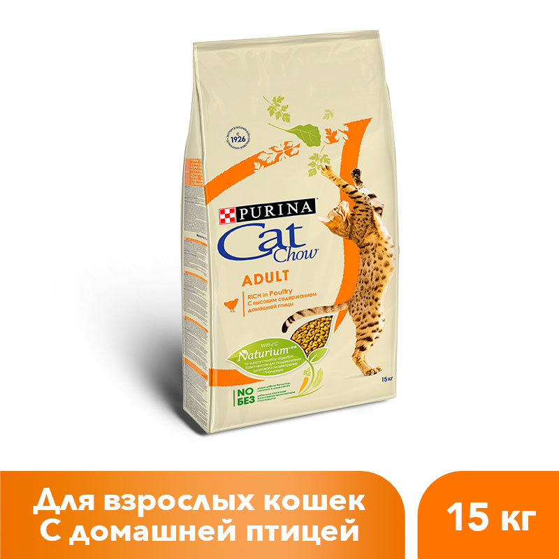 Dry food Cat Chow for adult cats with poultry and turkey, 15 kg prevital prevital cat food sterile with poultry