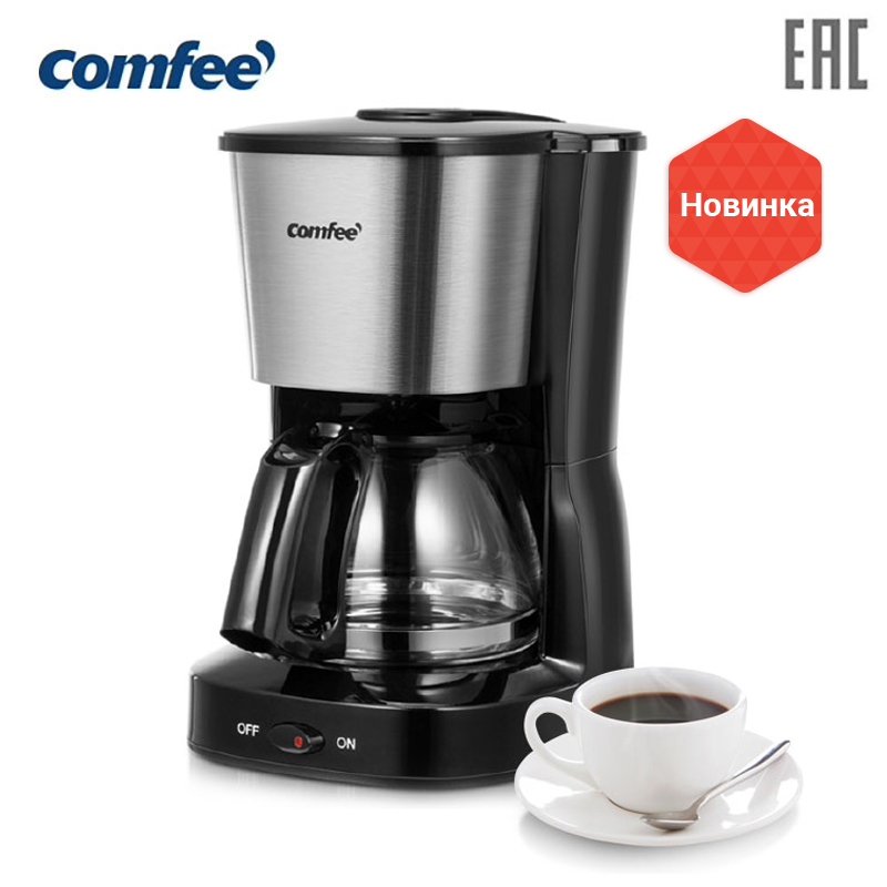 Electric automatic coffee machine coffee maker drip coffee maker cappuccino midea Comfee CF-CM2501 electric stainless steel syphon coffee maker automatic electric vacuum coffee pot with high quality and factory dirctly sale