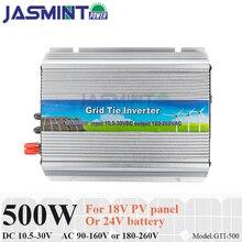 10.5-30V DC to AC 110V or 220V MPPT Solar Inverter 500W Grid Tie Inverter for 18V solar power system or 24V Battery