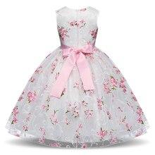 Little Flower Party Dresses for Girls
