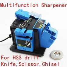 96 ワット多機能削り家庭用研削ツールナイフツイストドリル HSS ドリルはさみチゼル電気グラインダー