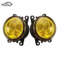 1Pair Car Light Fog Light With 3535 LED Bulb 12W 12V 24V Yellow Lenses For Ford