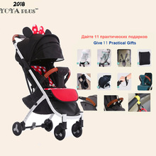 YOYA PLUS2018 Детские коляски ультра-легкий складной может сидеть может лежать высокий пейзаж зонтик детская тележка лето и зима